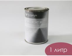 Краска люминесцентная AcmeLight для металла (2К) классик голубой - изображение 5 - интернет-магазин tricolor.com.ua