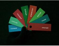 Краска люминесцентная AcmeLight для металла (2К) классик голубой - изображение 3 - интернет-магазин tricolor.com.ua