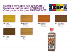 Лак цветной полуглянцевый «Древоцвет» Zebra махагон - изображение 2 - интернет-магазин tricolor.com.ua