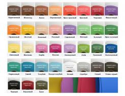 Изолон цветной Isolon 500 3002 оранжевый 1м - изображение 2 - интернет-магазин tricolor.com.ua