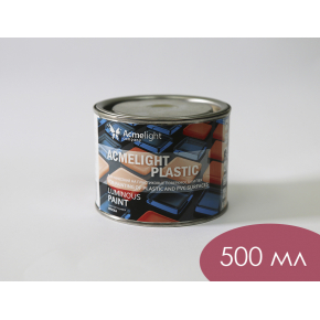 Краска люминесцентная AcmeLight Plastic 2K для пластика желтая - изображение 3 - интернет-магазин tricolor.com.ua