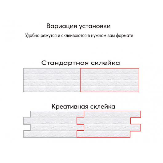 Самоклеящаяся декоративная 3D панель «Кирпич» 7 мм #7 оранжевая - изображение 6 - интернет-магазин tricolor.com.ua