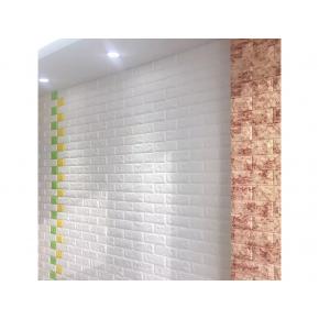 Самоклеящаяся декоративная 3D панель «Кирпич» 7 мм #10 желтая - изображение 3 - интернет-магазин tricolor.com.ua