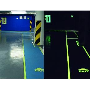 Краска люминесцентная AcmeLight FES Outdoor для систем эвакуации желтая