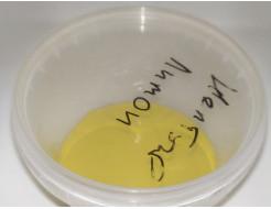 Краска пластизольная желто-лимонная АКЦИЯ! (образец ≈100 г) - изображение 2 - интернет-магазин tricolor.com.ua