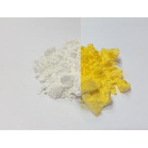 Пигмент фотохромный Tricolor желтый - интернет-магазин tricolor.com.ua