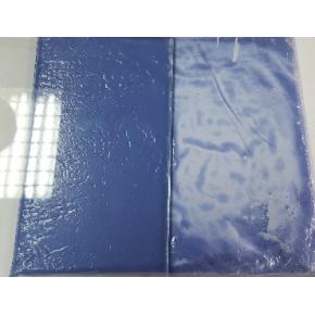 Пигмент термохромный +33 Tricolor темно синий - изображение 2 - интернет-магазин tricolor.com.ua