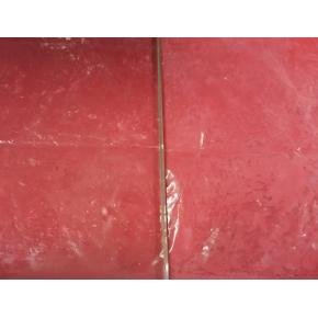 Пигмент термохромный +65 Tricolor красный