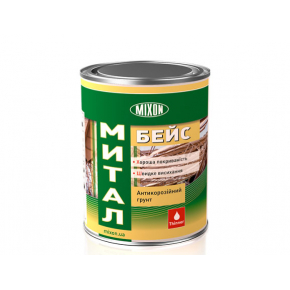 Грунт антикоррозионный Mixon Митал Бэйс серый