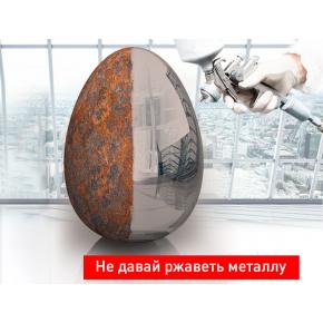 Грунт акриловый Mixon Primer Zinc Mix для холодного цинкования профессиональный - изображение 3 - интернет-магазин tricolor.com.ua