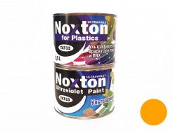 Флуоресцентная краска для пластмассы и ПВХ NoxTon for Plastics темно-желтая