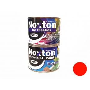 Флуоресцентная краска для пластмассы и ПВХ NoxTon for Plastics оранжевая