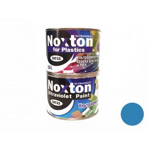 Флуоресцентная краска для пластмассы и ПВХ NoxTon for Plastics синяя