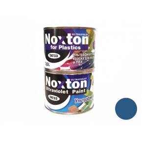 Флуоресцентная краска для пластмассы и ПВХ NoxTon for Plastics темно-синяя