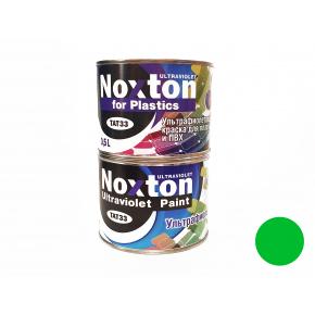 Флуоресцентная краска для пластмассы и ПВХ NoxTon for Plastics зеленая