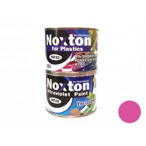 Флуоресцентная краска для пластмассы и ПВХ NoxTon for Plastics розовая