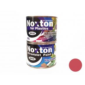 Флуоресцентная краска для пластмассы и ПВХ NoxTon for Plastics темно-розовая