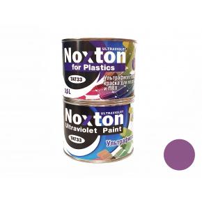 Флуоресцентная краска для пластмассы и ПВХ NoxTon for Plastics фиолетовая