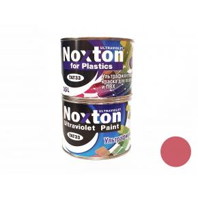 Флуоресцентная краска для пластмассы и ПВХ NoxTon for Plastics светло-фиолетовая