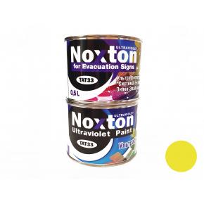 Флуоресцентная краска для систем безопасности NoxTon for Evacuation Signs желтая