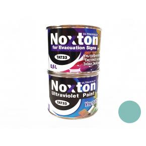 Флуоресцентная краска для систем безопасности NoxTon for Evacuation Signs голубая