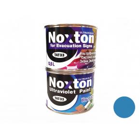 Флуоресцентная краска для систем безопасности NoxTon for Evacuation Signs синяя