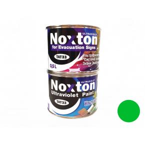 Флуоресцентная краска для систем безопасности NoxTon for Evacuation Signs зеленая
