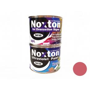 Флуоресцентная краска для систем безопасности NoxTon for Evacuation Signs светло-фиолетовая