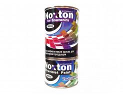 Флуоресцентная краска для сувенирной продукции NoxTon for Souvenirs белая - изображение 2 - интернет-магазин tricolor.com.ua