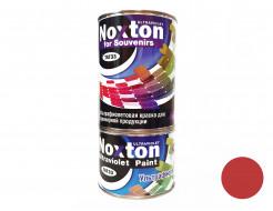 Флуоресцентная краска для сувенирной продукции NoxTon for Souvenirs темно-красная