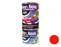 Флуоресцентная краска для сувенирной продукции NoxTon for Souvenirs оранжевая