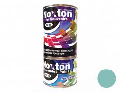 Флуоресцентная краска для сувенирной продукции NoxTon for Souvenirs голубая