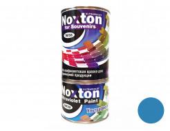Флуоресцентная краска для сувенирной продукции NoxTon for Souvenirs синяя