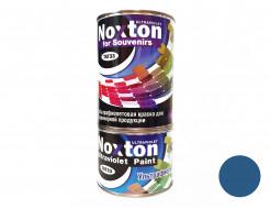 Флуоресцентная краска для сувенирной продукции NoxTon for Souvenirs темно-синяя