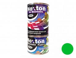 Флуоресцентная краска для сувенирной продукции NoxTon for Souvenirs зеленая