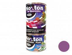 Флуоресцентная краска для сувенирной продукции NoxTon for Souvenirs фиолетовая