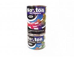 Флуоресцентная краска для цветов NoxTon for Flowers белая - изображение 2 - интернет-магазин tricolor.com.ua