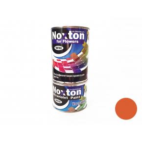 Флуоресцентная краска для цветов NoxTon for Flowers темно-оранжевая