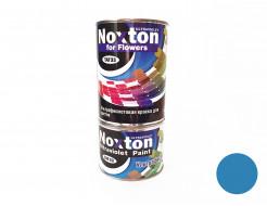 Флуоресцентная краска для цветов NoxTon for Flowers синяя