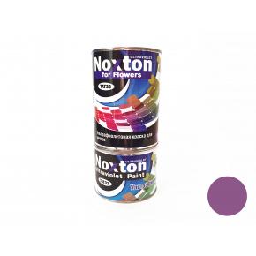 Флуоресцентная краска для цветов NoxTon for Flowers фиолетовая