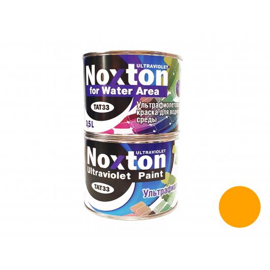 Флуоресцентная краска для водной среды NoxTon for Water Area темно-желтая