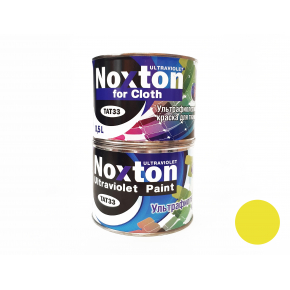 Флуоресцентная краска для ткани NoxTon for Cloth желтая
