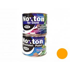Флуоресцентная краска для ткани NoxTon for Cloth темно-желтая