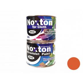 Флуоресцентная краска для ткани NoxTon for Cloth темно-оранжевая
