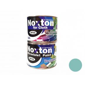 Флуоресцентная краска для ткани NoxTon for Cloth голубая