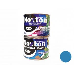 Флуоресцентная краска для ткани NoxTon for Cloth синяя