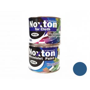 Флуоресцентная краска для ткани NoxTon for Cloth темно-синяя