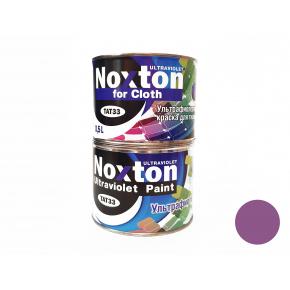 Флуоресцентная краска для ткани NoxTon for Cloth фиолетовая