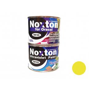 Флуоресцентная краска для оракала и самокл. пленки NoxTon for Oracal желтая