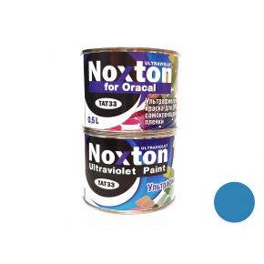 Флуоресцентная краска для оракала и самокл. пленки NoxTon for Oracal синяя
